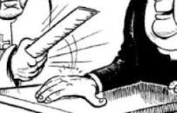 wristslapped
